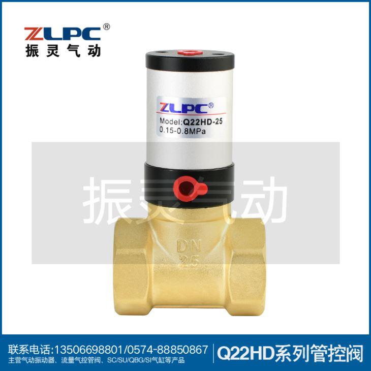 Q22HD-25 клапан контрол¤ потока